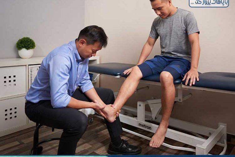 تمرینات فیزیوتراپی برای پا چگونه شما را از درد خلاص می کند؟